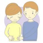 不妊治療について